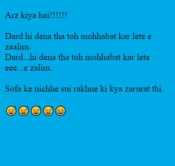 Funny Jokes Funny Jokes In Hindi English Thejokehub